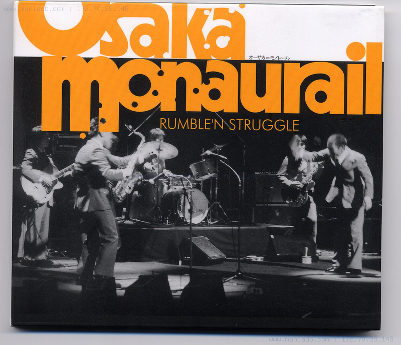 Osaka Monaurail - What It Is... What It Was / Theme From The Men
