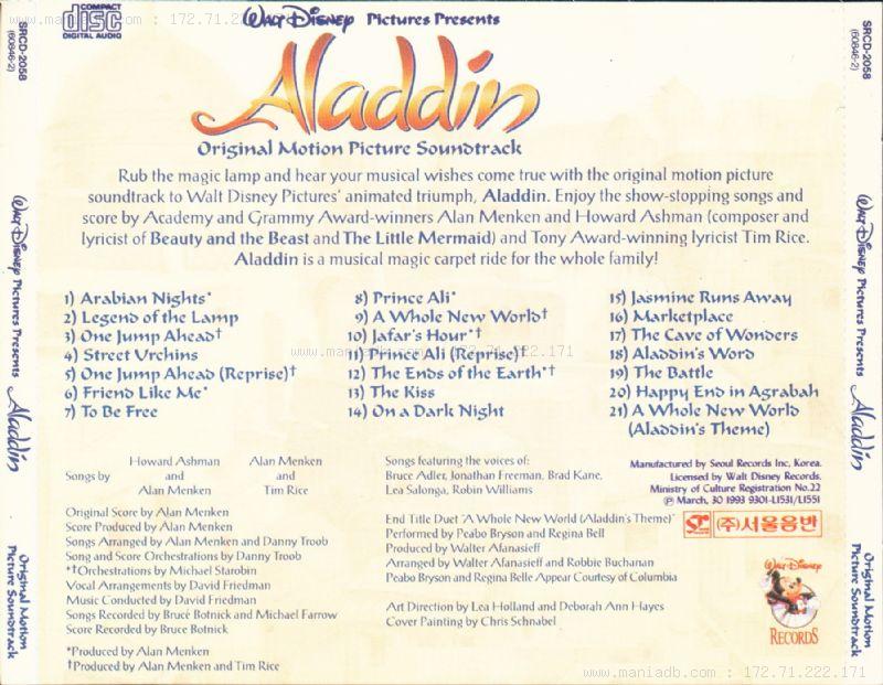 Aladdin (알라딘) By Alan Menken [ost] (1992) :: Maniadb.com