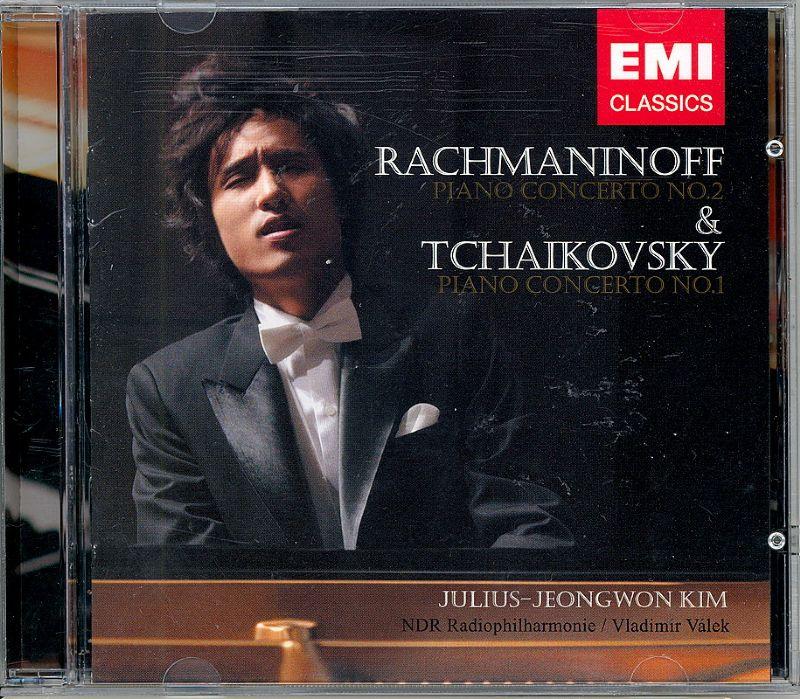 tchaikovsky piano concerto essay