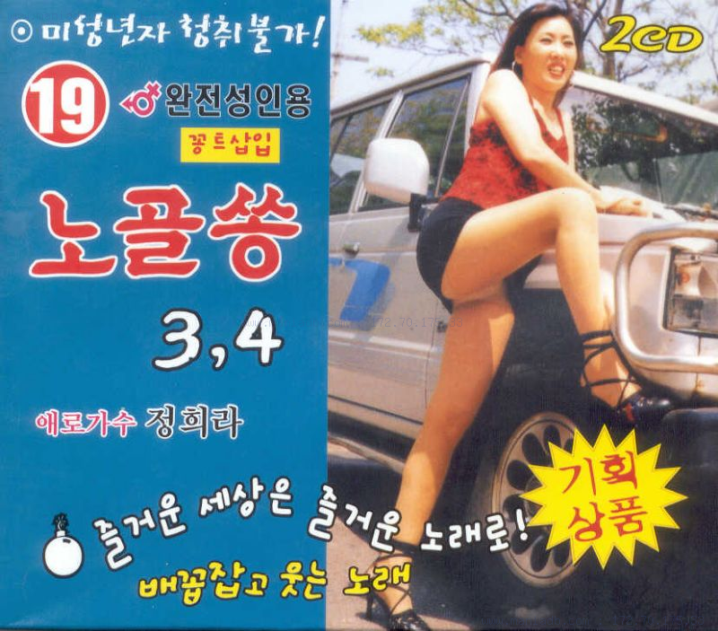 岡江久美子13 [無断転載禁止]©bbspink.com->画像>102枚