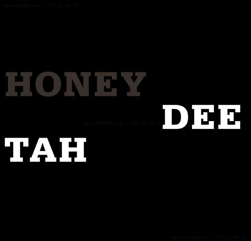 Deetah - Honey Lollipop (Stanton Warriors Remixes)