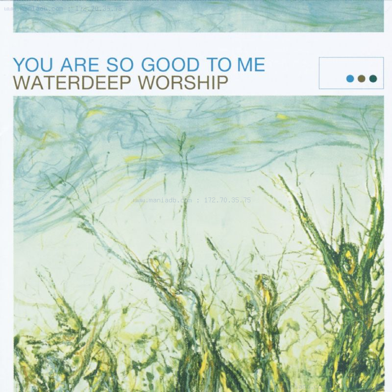 waterdeep worship essay