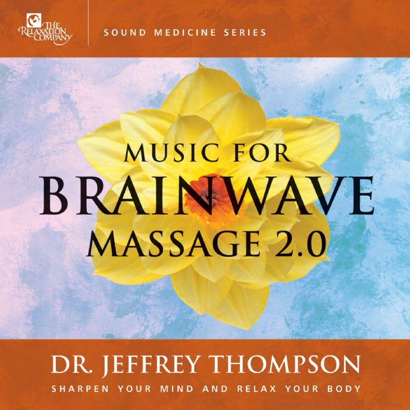dr jeffrey thompson theta meditation system