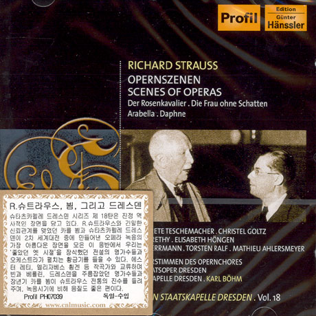 Richard Strauss — Eugene Ormandy* Ormandy·, Philadelphia Orchestra, The* Philadelphia Orchestra - Also Sprach Zarathustra