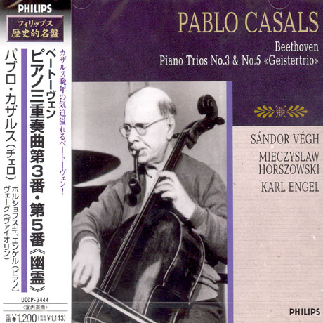 Pablo Casals - Mieczyslaw Horszowski - A Concert in the White House