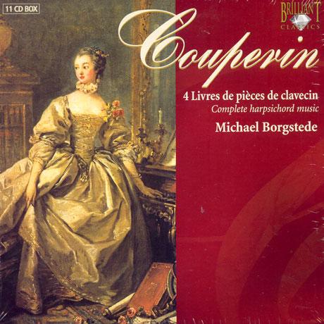 Louis Couperin - Ruggero Gerlin - Complete Works For Hapischord