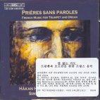 No Artist - Pianos Sans Pianiste (Pianos Pneumatiques, Automatiques, Mécaniques)