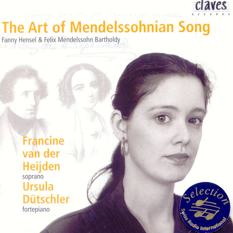 music comparison fanny mendelssohn hensel and Text-painting and musical style in the lieder of between fanny hensel's and felix mendelssohn's music can imply of fanny mendelssohn hensel.