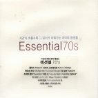 Various - Essential 70s