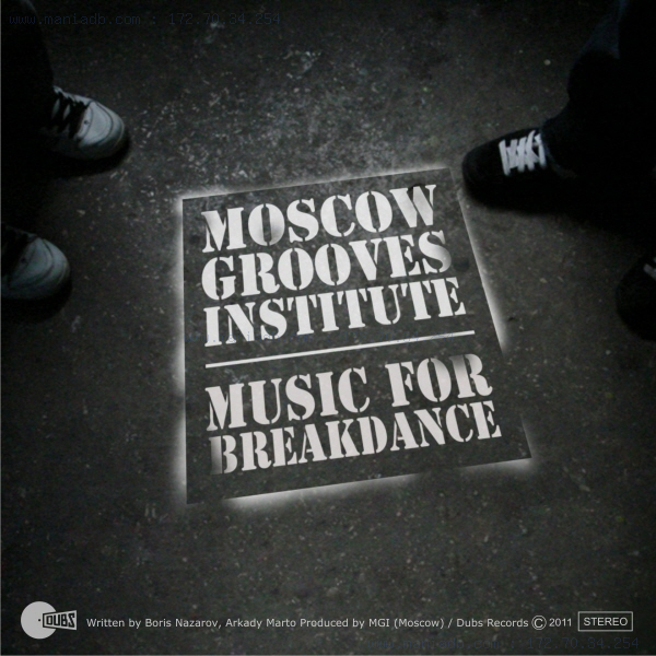 Moscow Grooves Institute - Surround Wednesday (Multicolor Version)